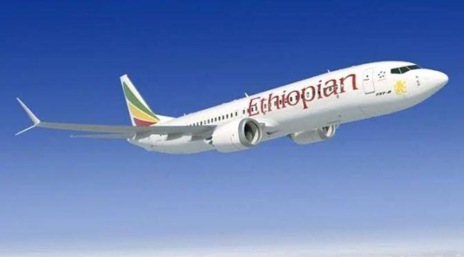 Ditjen Hubud Awasi Penggunaan  Pesawat Boeing 737-8 Max