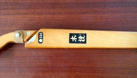 Meine japanische Kobiki Astsäge vorgestellt