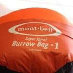 mont-bell スーパースパイラル バロウバッグ #1 レポ