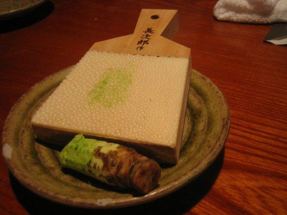 Wasabi Photo by kaitea