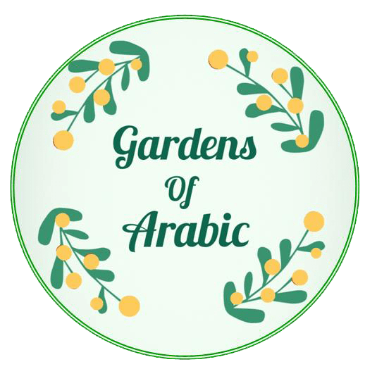 gardens Of Arabic for learning arabic and providing arabic resources with montessori arabic resources