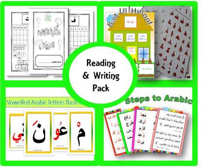 reading and writnig arabic resource pack