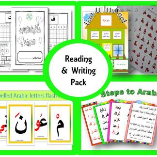 Educational Arabic Resource Packs