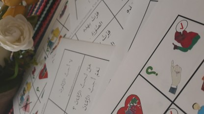 The Arabingo game printouts 2