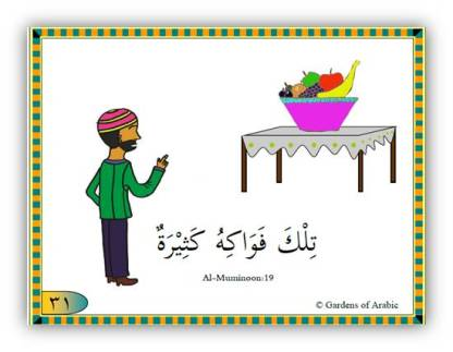 Quranic Arabic for children reading book