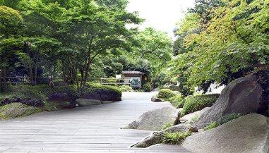 Hotel Chinzanso Tokyo Chinzanso Plaza