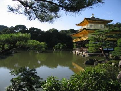 Kinkaku-ji (Temple of the Golden Pavilion)