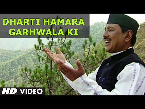 Dharti Hamara Garhwala Ki