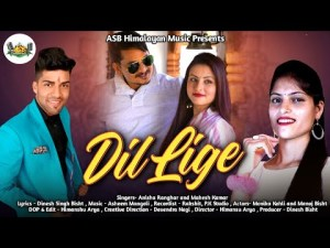 DIL LIGE Garhwali song download