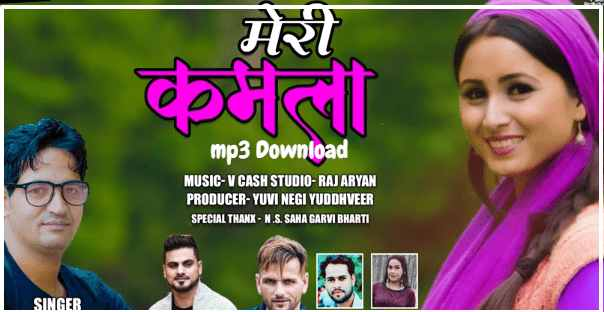 Latest New Garhwali Dj Song 2020 Meri Kamla Manoj Gusain V Cash Y Series Production YouTube min compressed
