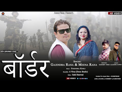 Border Garhwali Song Download