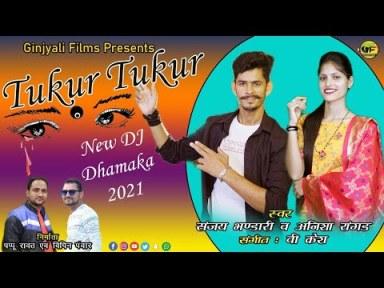 Tukur Tukur Garhwali Song Download