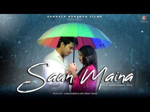 aun Maina Garhwali Song Download. This song is sung by Ashish Chamoli you can get Saun maina mp3 song Download for free,ft. Astha singh || New Uttarakhand