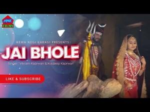 Jai bhole Garhwal Song Download.