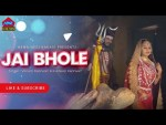 naath sambhu Bhole