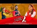 LAAL DUPATTA 2 Garhwali song