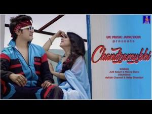 Chandramukhi Garhwali song