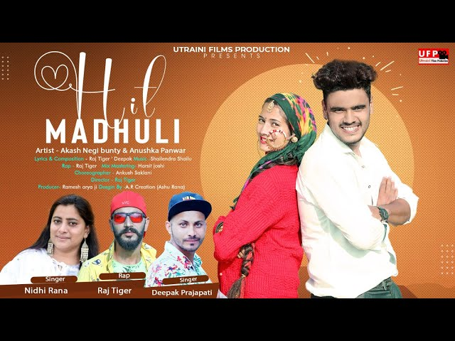 hit madhuli song download
