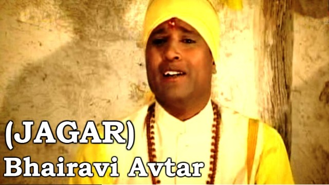 Bhairavi Avtar – Garhwali Jagar Preetam Bharatwan – Hiya Paraani