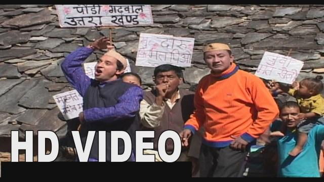 Gaun ma Bazaar ma | Anil Bisht | Virendra Dangwal – Chuma Bou Ki Cheli