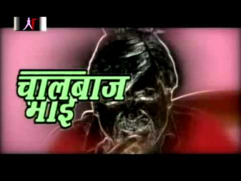 Ghanna Bhai Chalbaaz – Garhwali Funny Movie