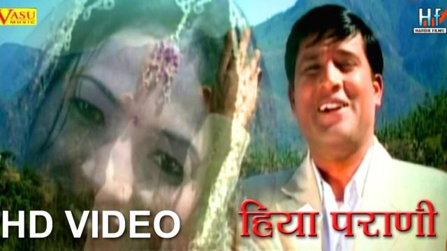 Hiya Parani Title Video song Feat. Amit Bhutt | Swati | Preetam Bharatwaan