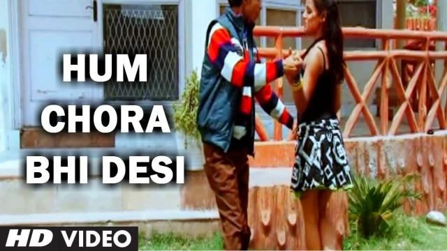 Hum Chora Bhi Desi Song Video | Garhwali Album Dyur Bauji Farar 2014 | Vikas Khatri