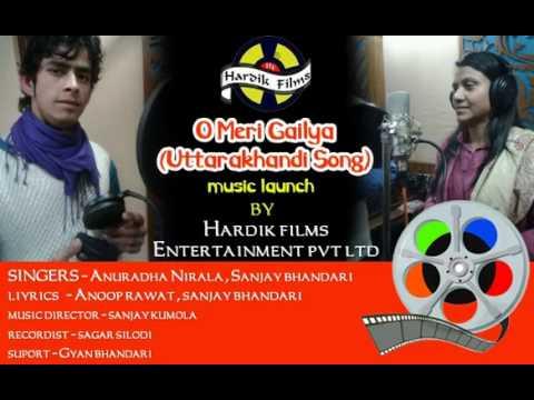 O Meri Gailya Song Sanjay Bhandari, Anuradha Nirala | Latest Garhwali Album Songs 2014