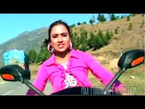 Scooty Mai Jaan Chi Rukmaaa | Kumaoni Pahari Video Song