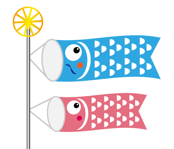 鯉のぼりの描き方