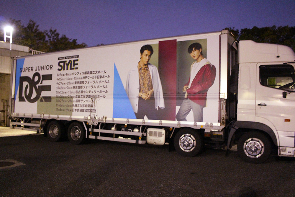 SUPER JUNIOR-D&E JAPAN TOUR 2018~STYLE~