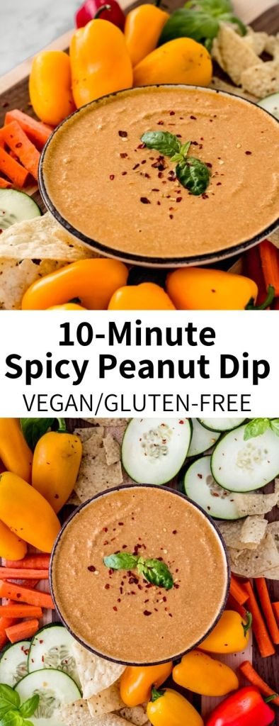 Mix up your snack or party routine with this easy Spicy Peanut Dip! Ready in 10 minutes, it's full of pantry staple ingredients like creamy coconut milk, nutty peanut butter, and spicy red curry paste. Perfect for coating spring rolls, raw veggies, tortilla chips, and more. Vegan and gluten-free!