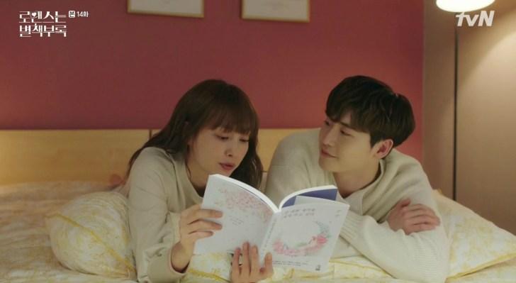 Romance is a Bonus Book é uma série sul-coreana