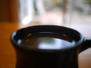 A cup of Reflection
