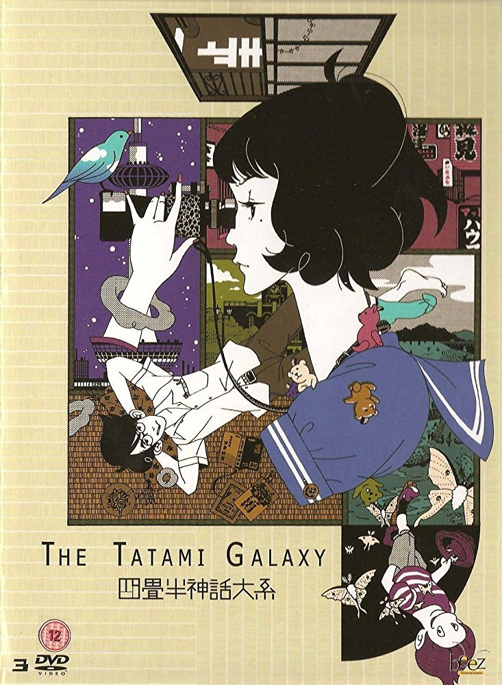 tatami galaxy