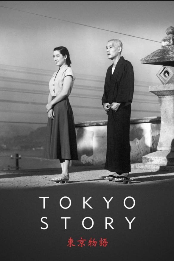 tokio sory 1953