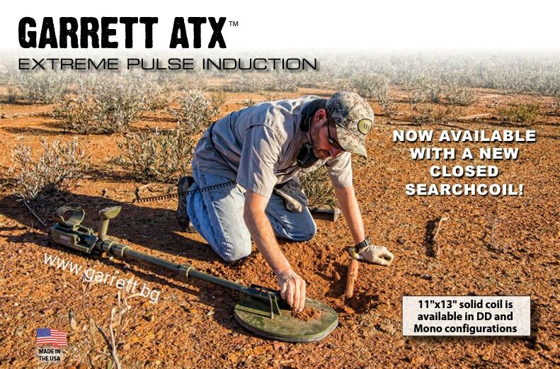Нови тъ,сещи сонди за металотърсач Garrett ATX
