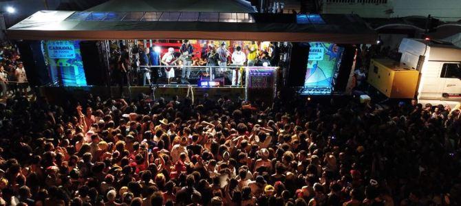 Carnaval 2018: a festa dos artistas do Maranhão