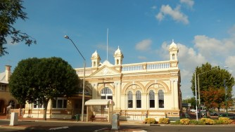 Inverell Town Hall