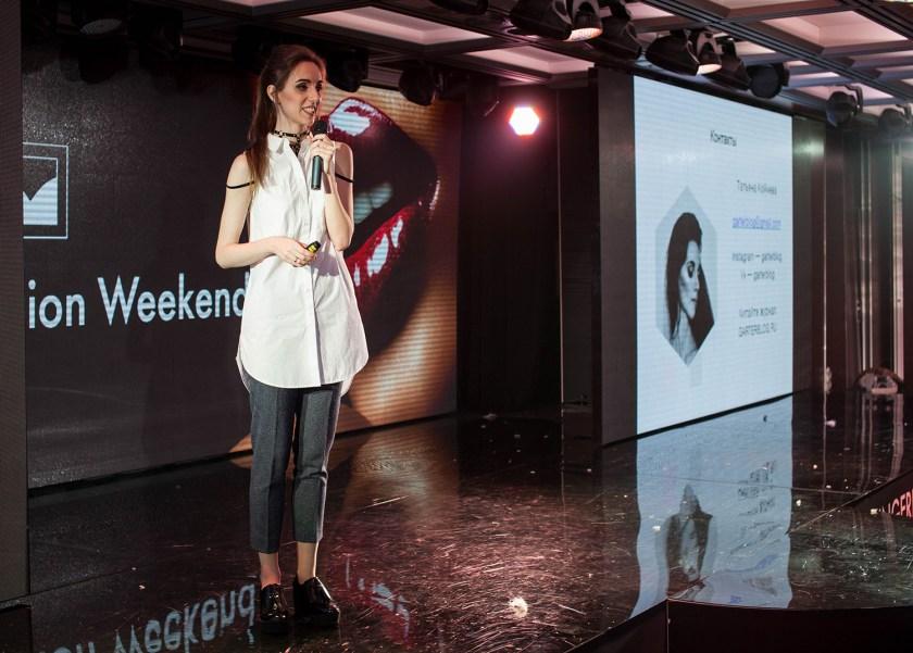 Lingerie Fashion Weekend, Москва, 2016. Выступление Татьяны Койчевой, журнал GB {Garterblog.ru}