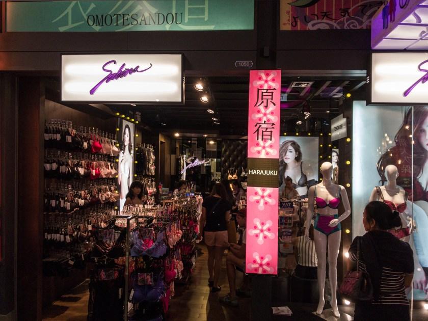 Будуарный шоппинг в Бангкоке (Таиладне). Где искать красивое нижнее бельё и купальники. Тайский бренд Sabina