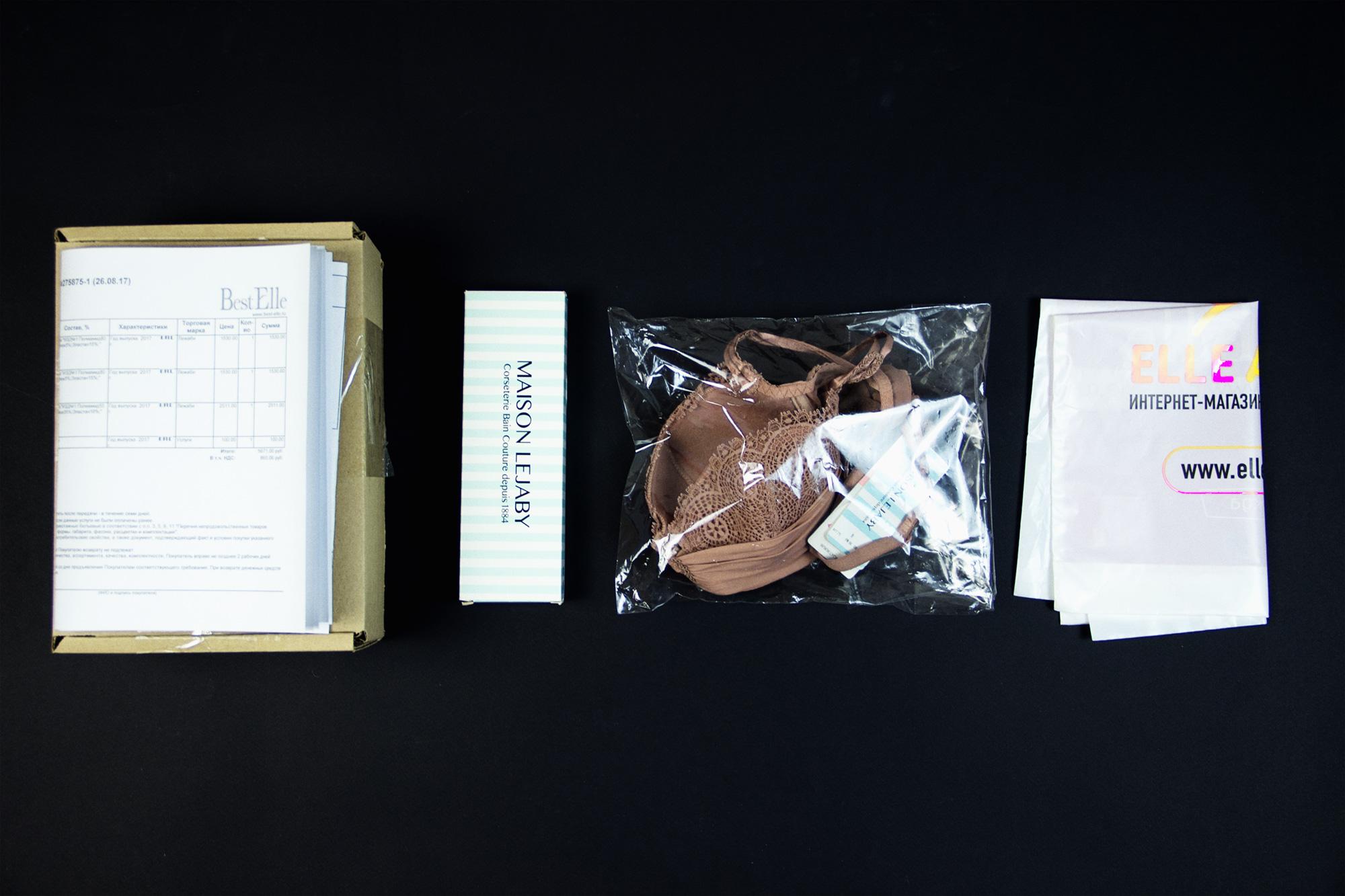 Обзор магазина с нижним бельем Best-elle. 70% скидки на Maison Lejaby
