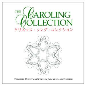 caroling_collection