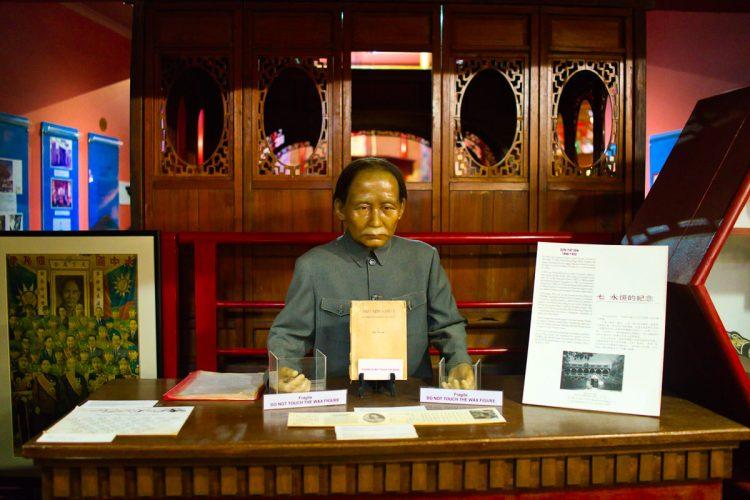 Golden Dragon Museum Sun Yat-Sen. Gary Lum