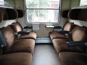 Kosovo-train-interior