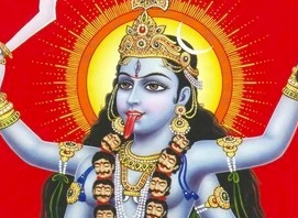 A picture of the Goddess Kali from which the logo was inspired from.
