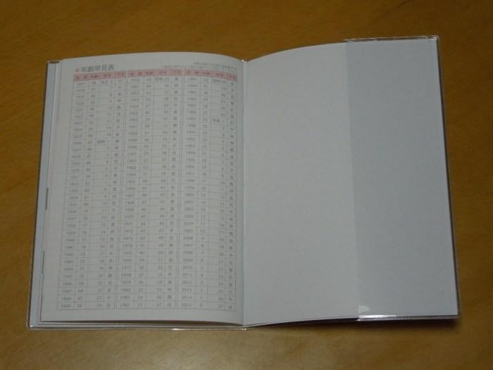 img0182