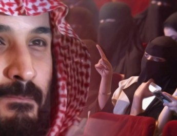 cinema sauditi