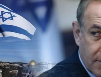 netanjau, israele
