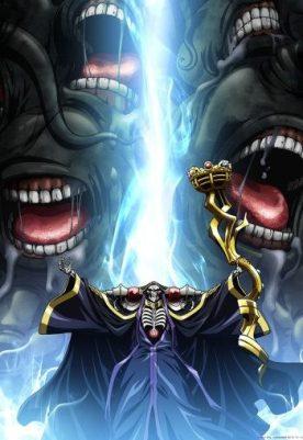 Capa - Overlord III